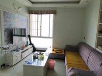 出售恒地滨河名园2室2厅1卫86平米64.8万住宅