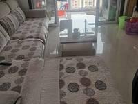 出售东菱城市新地3室2厅1卫132平米84.8万住宅