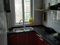 西涧花园 首次出租 2室2厅1卫70平米850元/月住宅