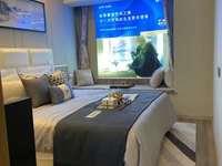 全椒蓝光雍锦湾 临近滁州轻轨口5公里不到 均价5300出头 随时看房 可线上了解