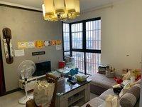 市中心繁华地段 泰鑫现代城 三室两厅 黄金楼层 精装全配