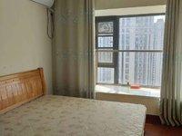出租恒大绿洲2室2厅1卫80平米1700元/月住宅