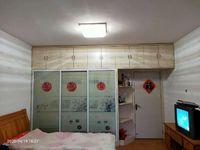 西涧花园单身公寓2楼适合养老,精装修拎包入住无出让金过户便宜