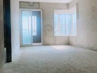 城南阳光都市,正规小三室,毛坯无税,采光视野极佳