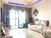 紫薇小学双学区 泰鑫城市星座2室2厅1卫88平米73.8万住宅