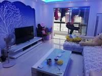 出租天逸华府桂园3室2厅1卫124平米2000元/月住宅