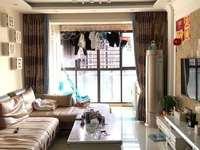 高速东方天地,装修二房,有电器家具,实图拍摄 看房方便 11月到期