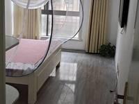 出售汇鑫大成国际3室2厅2卫123平米118万住宅