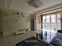 出售东升花园苏园3室2厅1卫120平米1900万住宅