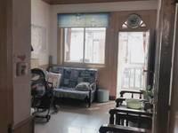 出售二中教师楼3室1厅1卫85平米47.5万住宅