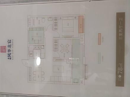 汊河地铁口500米处,78平米三室,得房率高,投姿自住皆宜