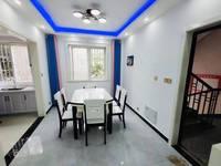 出售百合花园3室2厅1卫110平米99.8万住宅