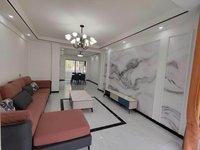 出售琅琊军苑3室2厅2卫130平米102.8万住宅