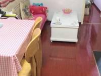 出租泰鑫城市星座1室1厅1卫45平米1400元/月住宅