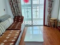 出售林楼小区2室1厅1卫63平米38万住宅