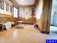 付费出售滨湖小区3室2厅1卫82平米44.5万住宅