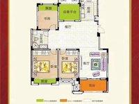 城南 天逸华庭洋房 107加15 好楼层 三室加赠送一卧 百分百真实房源