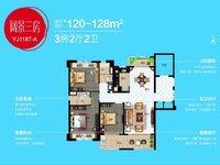 出南谯区政府附近晚亭印象3室2厅2卫123平米1400元/月住宅