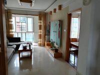 出租3室1厅1卫105平米2000元/月住宅