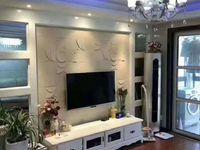 出售泰鑫现代城3室2厅1卫111平米129.8万住宅