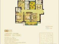 出售发能国际城4室2厅2卫130平米116.8万住宅