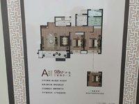 出售中丞 明湖原著3室2厅1卫98平米55万住宅