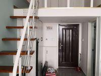 出售七彩世界欢乐城2室1厅1卫52平米39万住宅