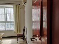 出售清流水韵3室2厅1卫123平米89万住宅