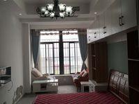 出租七彩世界欢乐城2室1厅1卫52平米1400元/月住宅