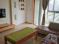 出租天逸华府桂园2室2厅1卫92平米1800元/月住宅