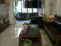 水岸帝景,琅琊山的脚下,水库旁边,中学是五中,4室2厅1卫120平米106万住宅