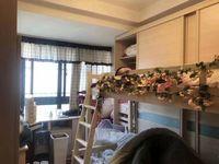 出售泰鑫现代城3室2厅1卫115平米125万住宅