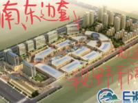 出售仪邦广场2室2厅1卫77.2平米29.8万住宅