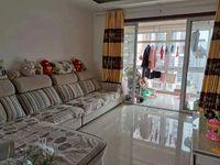 出售东菱城市新地 132平米住宅 房东急卖 首付低至两成 有钥匙,随时看房
