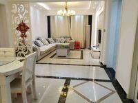 泰鑫中环国际广场,白云商厦上面,3室2厅1卫139平米123.8万住宅