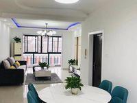 出售滨湖小区3室2厅2卫123平米95.8万住宅