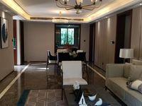 出售碧桂园 公园雅筑4室2厅2卫130平米103.8万住宅