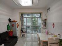 出售百合花园3室2厅1卫104平米107万住宅