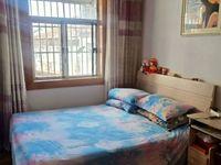 出租紫薇东区3室2厅1卫100平米1300元/月住宅