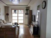 出租明珠园3室2厅1卫120平米2000元/月住宅
