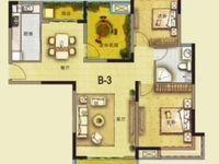 出售东升花园3室2厅1卫108平米68.8万住宅 无出让!