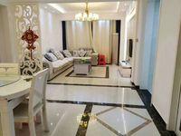 三盛颐景御园,琅琊山的脚下,2室2厅1卫90平米81万住宅