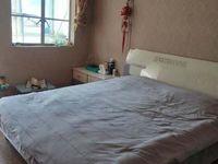 出售紫薇西区2室1厅1卫55平米45万住宅