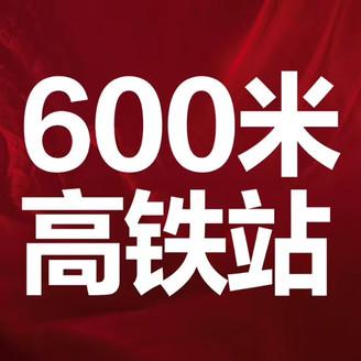 出售碧桂园奥能 罗马世纪城3室2厅2卫110平米49.8万住宅