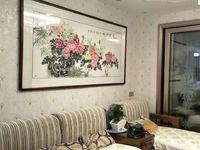 出售安康苑4室2厅2卫130平米128.8万住宅