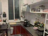 出租蓝天小区一村3室1厅1卫120平米1500元/月住宅