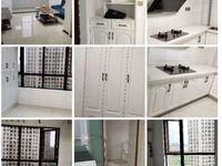 出售天安世纪城3室2厅1卫105平米89万住宅