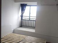 出租凯迪 塞纳河畔3室1厅1卫103平米600元/月住宅
