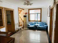 急售苏宁广场3室2厅1卫52.8平米面议住宅