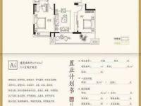 出售三巽 琅琊府洋房4室2厅2卫138平米143.8万住宅